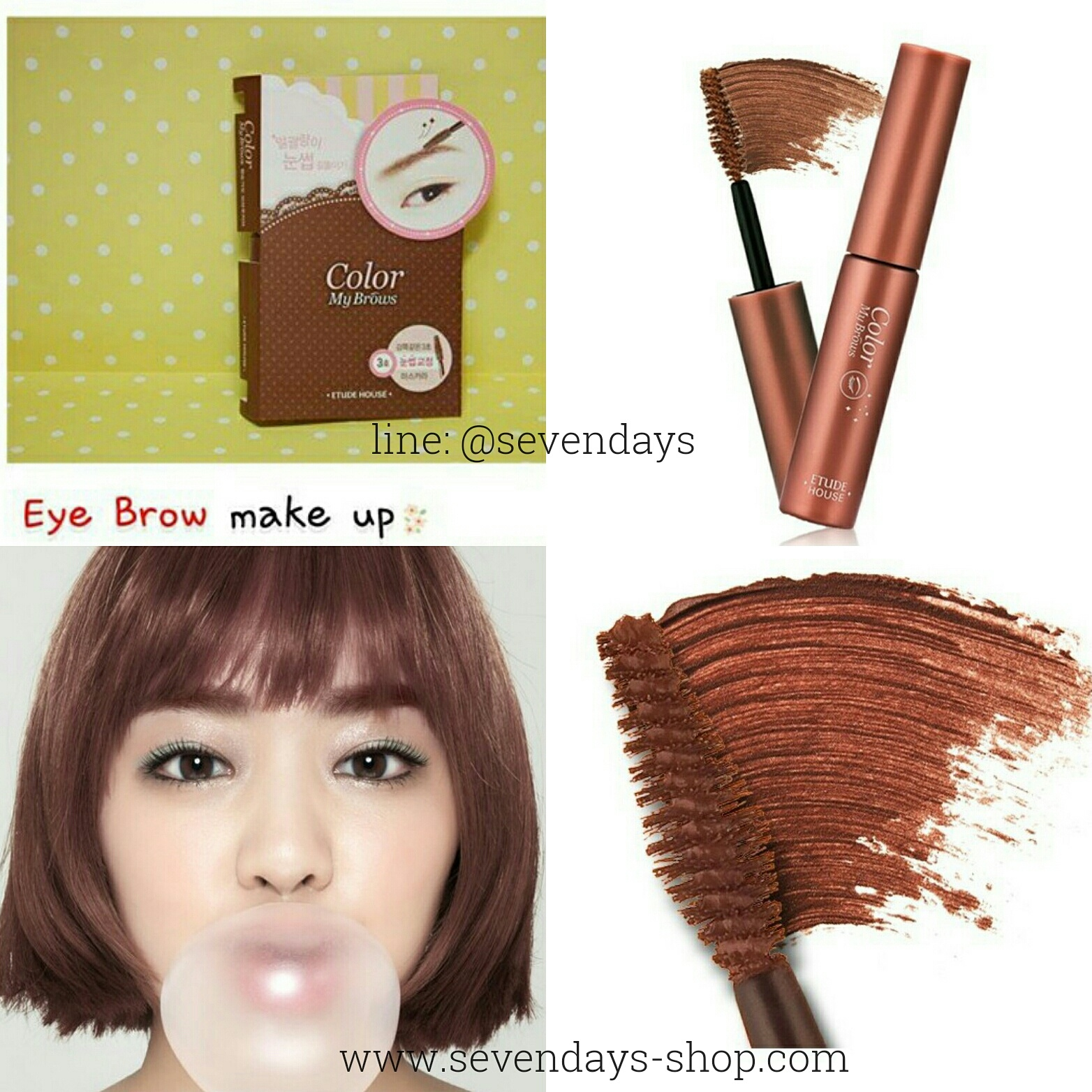 Sevendays Etude House Color My Brows 3 Red Brown Brow