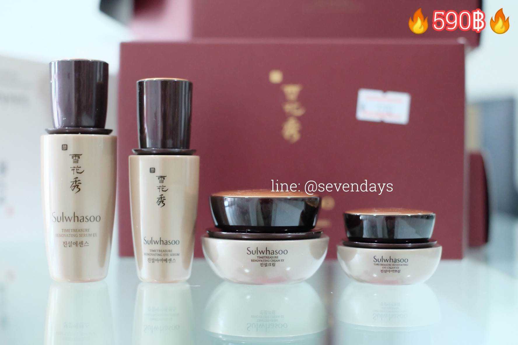 Sevendays Sulwhasoo Timetreasure Kit 4 Items Time Treasure Renovating Cream Ex 8ml 8 Ml