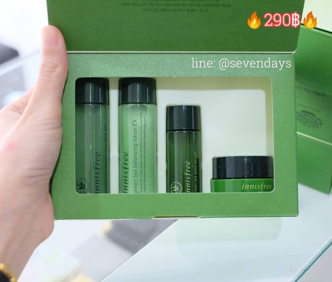Innisfree Green Tea Balancing Special Kit 4 Items Sevendays